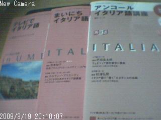 20090319-1.jpg