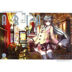 ARIA11巻