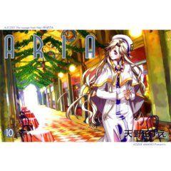 ARIA10巻