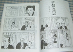 manga1-1.jpg