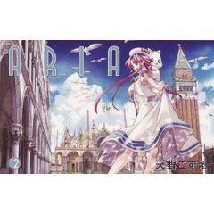 ARIA12巻